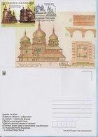 UKRAINE / Maxi Card / FDC / Wooden Churches Of Ukraine And Poland. Architecture. Kyiv. 2015. - Ukraine