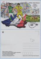 UKRAINE / Maxi Card / Football. Euro 2016. Group C. Ukraine - Northern Ireland. Lyon France. 16.06.16. - Ukraine