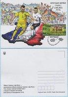 UKRAINE / Maxi Card / Football. Euro 2016. Group C. Germany - Ukraine. Lille France. Lille France. 12.06.16. - Ukraine