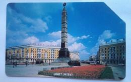 100 Units City Square - Belarus