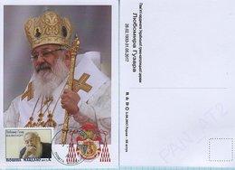 UKRAINE / Maidan Post / Maxi Card / In Memory Of Cardinal Lubomir Husar. Religion. Greek Catholic Church. Kyiv. 2017 - Ukraine