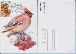 UKRAINE / Maxi Card / FDC / Generous Ukraine. Flora. Fauna. Bird.  Autumn. Kyiv. 2013. - Ukraine