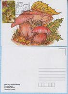 UKRAINE / Maxi Card / FDC / Generous Ukraine. Flora. Mushrooms.  Autumn. Kyiv. 2013. - Ukraine