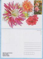 UKRAINE / Maxi Card / FDC / Generous Ukraine. Flora. Flowers . Autumn. Kyiv. 2013. - Ukraine