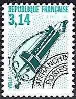 France 1992 - Mi 2877A - YT Po 219 ( Musical Instruments : Hurdy-gurdy ) MNH** - Préoblitérés