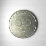 50 Drachmen Münze Aus Griechenland 1982 (vorzüglich) - Grèce