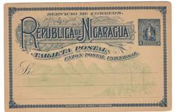 15563 - Entier  Avec  Illustration - Nicaragua