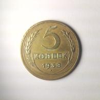 5 Kopeken Münze Aus Der Sowjetunion 1938 (sehr Schön) - Russland