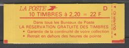 Vignettes Expérimentales:  Carnet N°Gu11c ** (fermé)       - Cote 300€ - - Carnets
