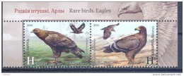 2016. Belarus, Rare Birds, Eagles, 2v, Joint Issue With Azerbaijan, Mint/** - Belarus