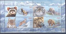 2018. Kyrgyzstan, Red Book Of Kyrgyzstan, Animals,  S/s, Mint/** - Kirghizistan