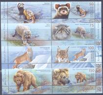 2018. Kyrgyzstan, Red Book Of Kyrgyzstan, Animals, 4v With Labels, Mint/** - Kirghizistan