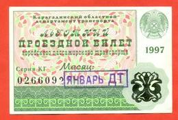 Kazakhstan 1997. City Karaganda. Preferential Monthly Bus Ticket. - Season Ticket