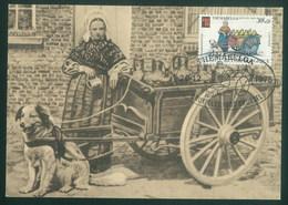 Belgium 1975 Woman Dog Chien Maximum Card 1V - Sao Tome Et Principe