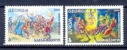 GEORGIE    (EUR 168) - 1988