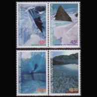 A.A.T.. 1996 - Scott# L99a-101 Lnadscapes Set Of 4 MNH - Unused Stamps
