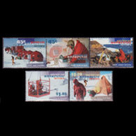 A.A.T.. 1997 - Scott# L103a-6 Exped.50th. Set Of 5 MNH - Unused Stamps