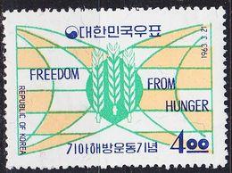 KOREA SÜD SOUTH [1963] MiNr 0377 ( **/mnh ) - Korea (Süd-)