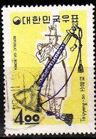 KOREA SÜD SOUTH [1963] MiNr 0410 ( O/used ) Musik - Corea Del Sud