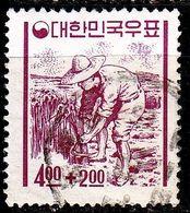 KOREA SÜD SOUTH [1965] MiNr 0508 ( O/used ) Pflanzen - Korea (Zuid)