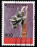 KOREA SÜD SOUTH [1990] MiNr 1629 ( O/used ) Kultur - Korea, South