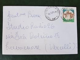 (28076) STORIA POSTALE ITALIANA 1991 - 6. 1946-.. Repubblica