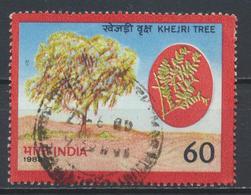 °°° INDIA - Y&T N° 978 - 1988 °°° - Indien