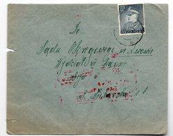 Poland Jesko - 1919-1939 Republic