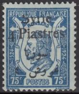 N° 153 - X - ( C 1786 ) - Syrie (1919-1945)