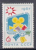 USSR - Michel - 1967 - Nr 3325 - MNH** - 1923-1991 USSR