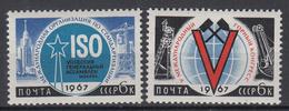 USSR - Michel - 1967 - Nr 3332/33 - MNH** - 1923-1991 USSR