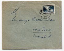 Poland Ukraine Złoczów - 1919-1939 République