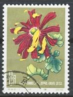 TIMBRE -  REPUBLIQUE POPULAIRE DE CHINE  - 1960 -  Oblitere - Oblitérés