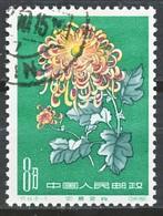 TIMBRE -  REPUBLIQUE POPULAIRE DE CHINE  - 1961 -  Oblitere - 1949 - ... République Populaire