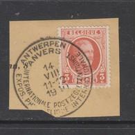 COB 192 Oblitération ANVERS Exposition Philatélique - 1922-1927 Houyoux