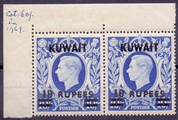1948 Kuwait King George VI OVERPRINT DEFINITIVES Pair Corner S.G No. 73 A 1 Value 10 R MNH - Kuwait