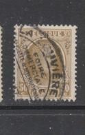 COB 203 Oblitération LA LOUVIERE Foire Commerciale - 1922-1927 Houyoux