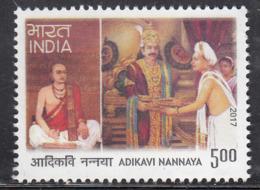 India MNH 2017, Adikavi Nannaya With King, Royal, - India