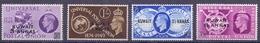 1949 Kuwait King George V1 OVERPRINT U.P.U S.G No.80 - 83  4 Values   MNH - Kuwait