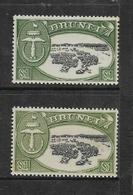 Brunei, 1952, 1958, $1 Black & Green, £1, Black & Bronze-green, MNH ** - Brunei (...-1984)