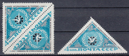 USSR - Michel - 1967 - Nr 3334 - MNH** - Ongebruikt