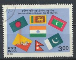 °°° INDIA - Y&T N°854 - 1985 °°° - India