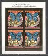 TT185 !!! IMPERFORATE DES COMORES BUTTERFLIES SCOUTISM !!! GOLD MICHEL 140 EURO 1KB MNH - Papillons