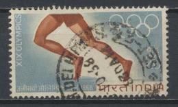 °°° INDIA - Y&T N°254 - 1968 °°° - Usati