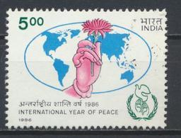 °°° INDIA - Y&T N°882 - 1986 °°° - India