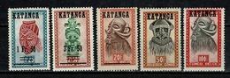 Katanga 1960 - 18/22** (2 Scans) MNH - Katanga