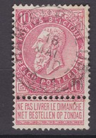 N° 58 HAM SUR HEURE - 1893-1900 Fine Barbe