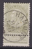 N° 59 HAMONT COBA +8.00 - 1893-1900 Fine Barbe