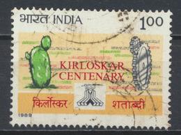 °°° INDIA - Y&T N°1025 - 1989 °°° - Usados