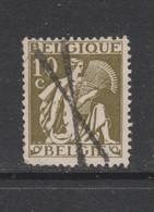 COB 337 Annulation De Fortune - 1932 Cérès Et Mercure